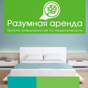 Аренда квартир и офисов Татищево