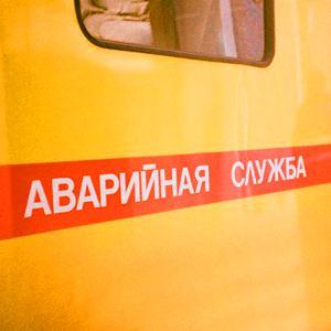 Аварийные службы Татищево