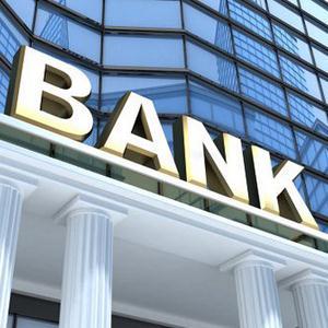 Банки Татищево