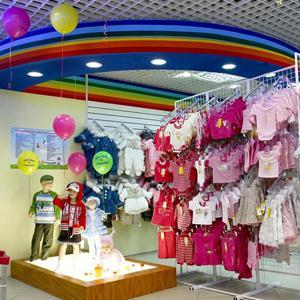 Детские магазины Татищево