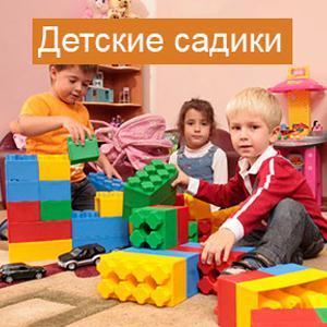 Детские сады Татищево