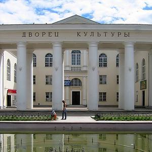 Дворцы и дома культуры Татищево