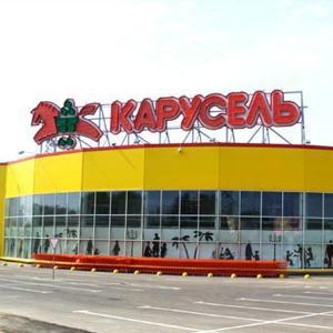 Гипермаркеты Татищево