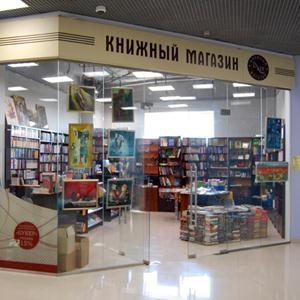 Книжные магазины Татищево
