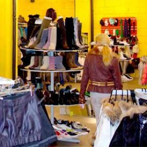 Магазины одежды и обуви Татищево