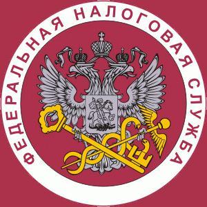 Налоговые инспекции, службы Татищево