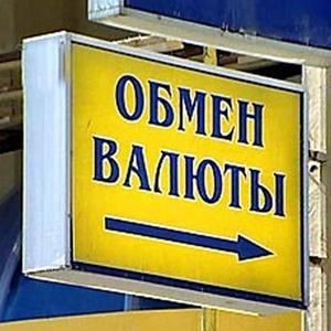 Обмен валют Татищево