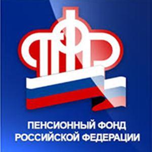 Пенсионные фонды Татищево