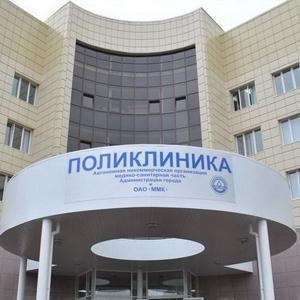 Поликлиники Татищево