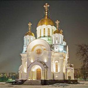 Религиозные учреждения Татищево