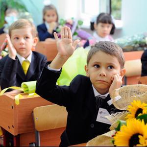 Школы Татищево