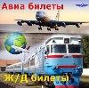 Авиа- и ж/д билеты в Татищево