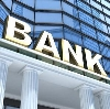 Банки в Татищево