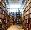 Библиотеки в Татищево