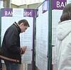 Центры занятости в Татищево