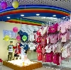 Детские магазины в Татищево