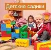 Детские сады в Татищево