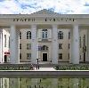 Дворцы и дома культуры в Татищево