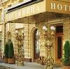 Гостиницы в Татищево