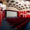 Кинотеатры в Татищево