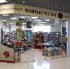 Книжные магазины в Татищево