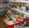 Магазины хозтоваров в Татищево