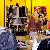 Магазины одежды и обуви в Татищево