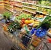 Магазины продуктов в Татищево