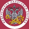 Налоговые инспекции, службы в Татищево