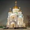 Религиозные учреждения в Татищево