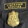 Судебные приставы в Татищево