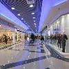 Торговые центры в Татищево