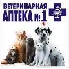 Ветеринарные аптеки в Татищево