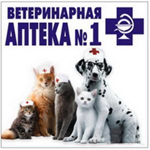 Ветеринарные аптеки Татищево